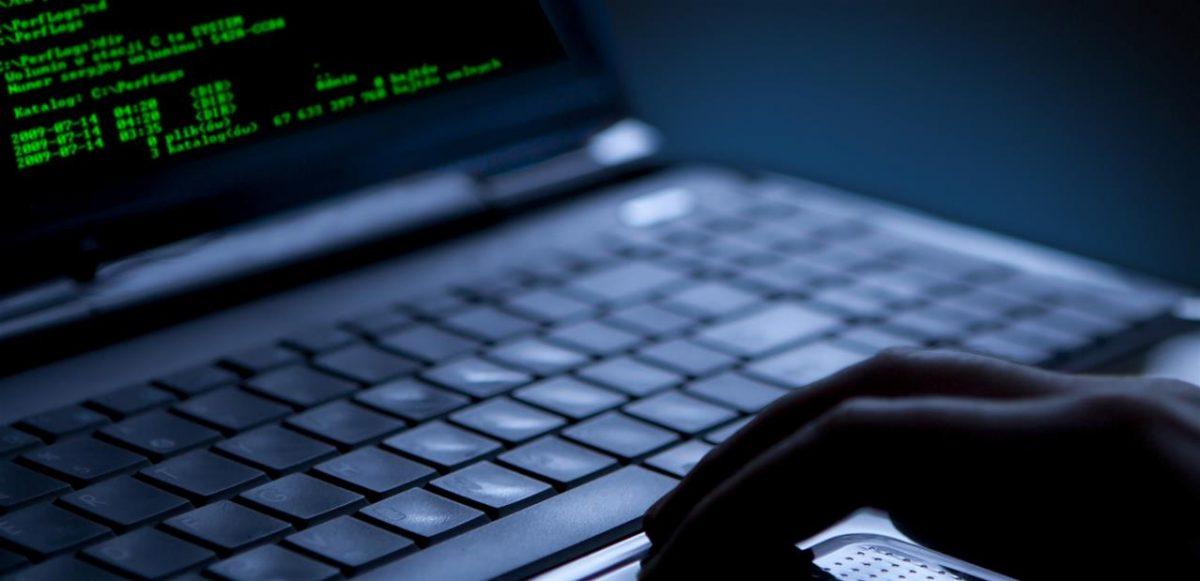 Important à savoir sur le piratage informatique